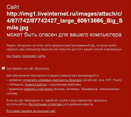 ппц (454x405, 32Kb)