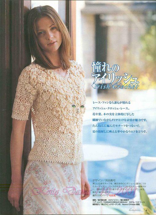 Кофты крючком из японских журналов