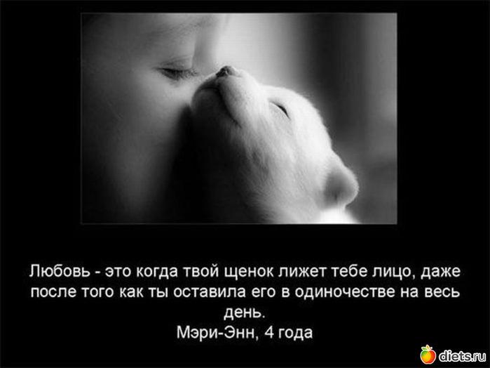 Eще раз про любовь... 87759586_large_4326608_94270_70463650x650