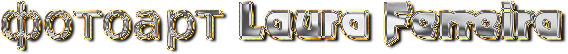 3166706_cooltext707257176 (568x54, 44Kb)