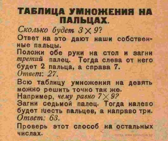 nf,kbwf evyj;tybz (539x452, 58Kb)