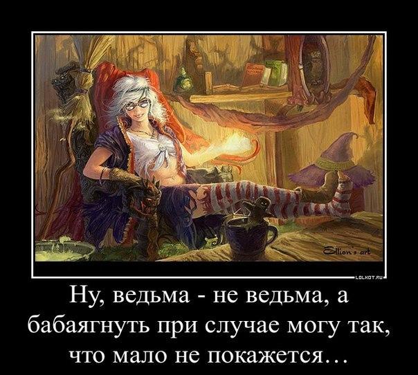 http://img0.liveinternet.ru/images/attach/c/5/123/299/123299712_jHcUiWjmMw.jpg
