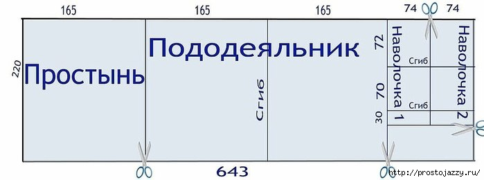 3256587_Raskroi_postelnogo_belya (699x260, 64Kb)