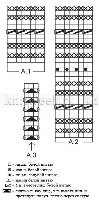 83c (347x700, 48Kb)