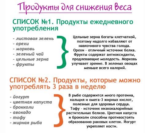 4208855_1_1_ (473x433, 64Kb)