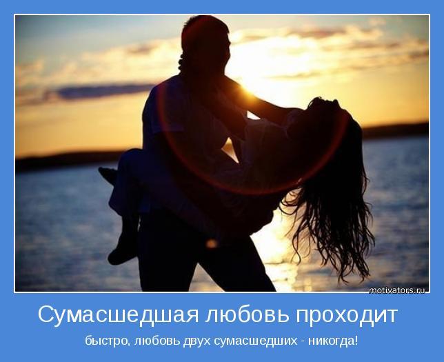 3814896_motivator57653 (644x525, 37Kb)