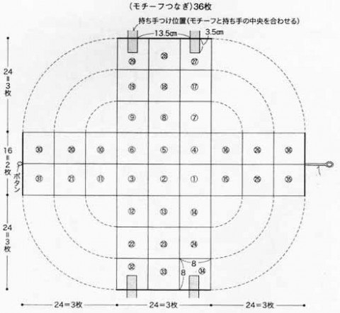 10 (480x442, 81Kb)