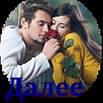 4809770_YaLubov4 (150x150, 48Kb)