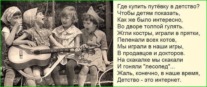 image (700x296, 120Kb)