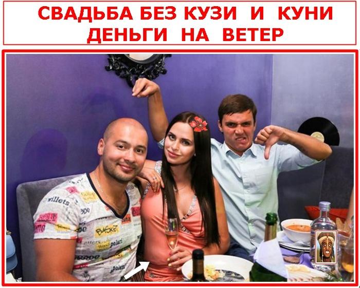 Русское куни за деньги онлайн 17 фотография