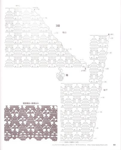 0_7e818_3b18f2b6_L (1) (404x500, 127Kb)