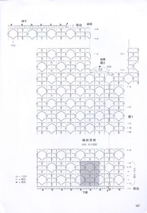 00185 (483x700, 301Kb)