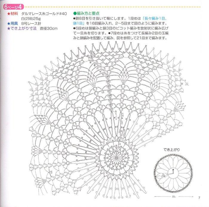 101550282_large_12 (700x693, 321Kb)