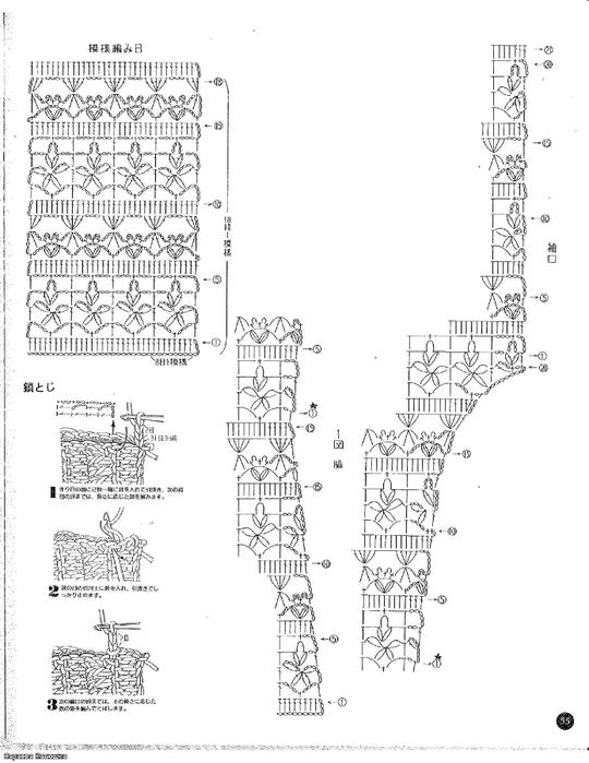 ebc9a5d71f74 (540x700, 152Kb)
