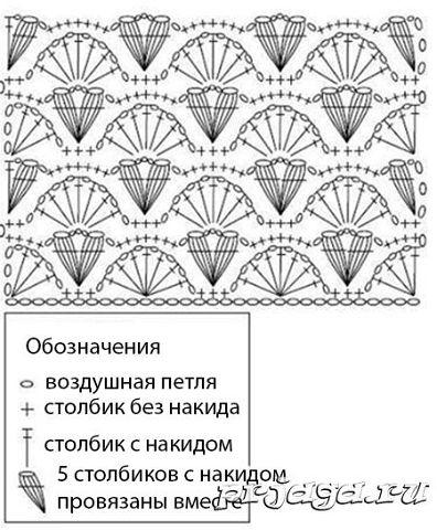 image (100) (396x480, 132Kb)