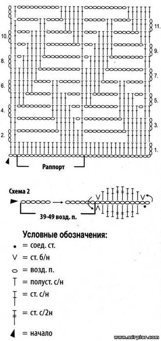 офигенные листочки (330x699, 124Kb)