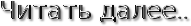 cooltext122547121149912 (191x26, 5Kb)