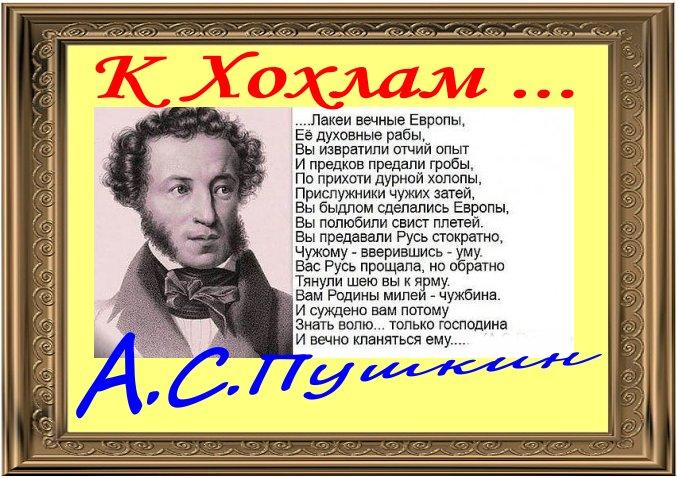 А.С.Пушкин (678x478, 100Kb)