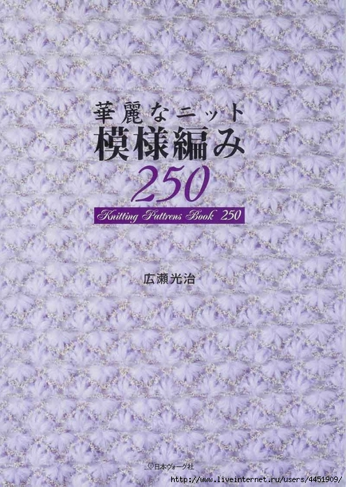 4451909_j55 (497x700, 311Kb)