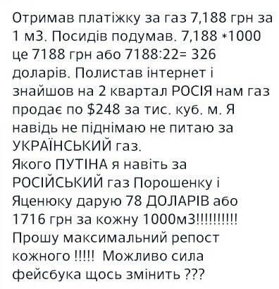 11058154_1144008298977003_1295449525760213612_n (396x410, 35Kb)