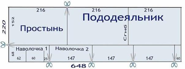1 (604x225, 23Kb)