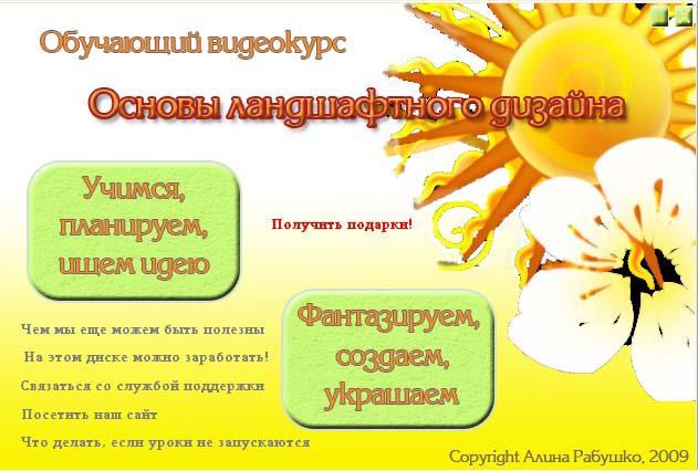 4687843_menu (631x426, 86Kb)