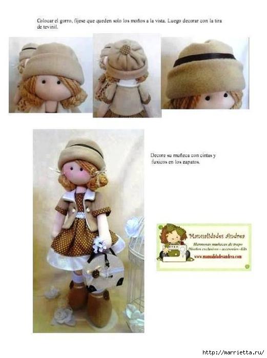 Шьем куколку Diana в одежде и с сумочкой (26) (521x700, 155Kb)