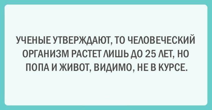 1 (680x355, 59Kb)