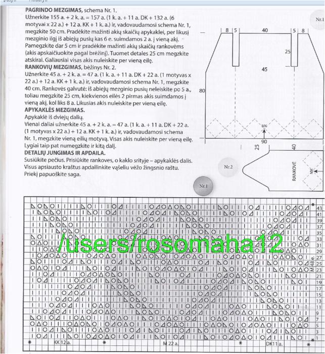 Fiksavimas (643x700, 685Kb)