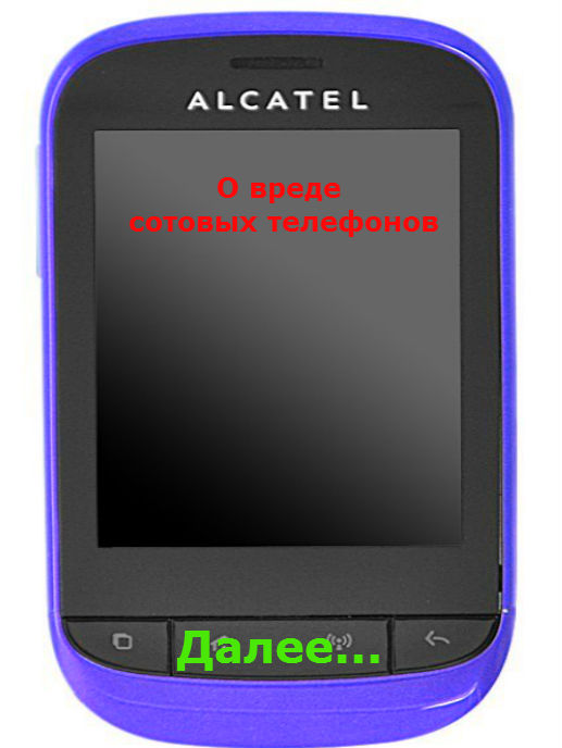 5845504_alcatelonetouch720dlilac168942 (517x688, 46Kb)