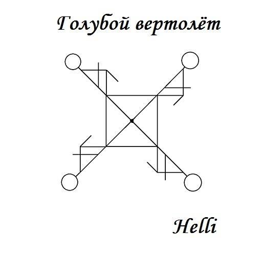 вер (514x494, 50Kb)
