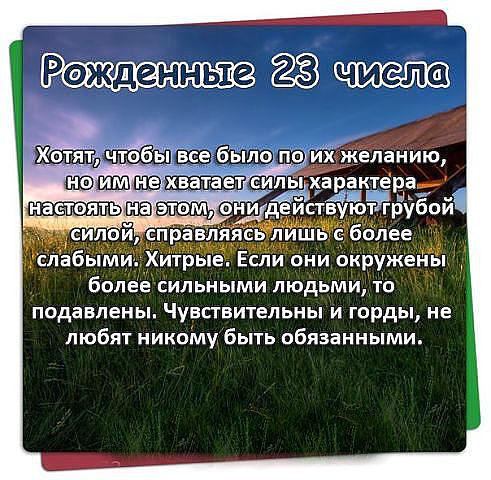 image (22) (491x480, 75Kb)