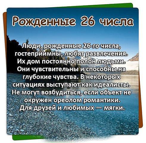 image (25) (491x480, 85Kb)