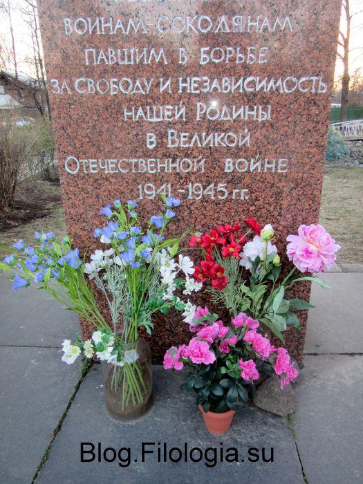 Памятник воинам-соколянам, погибшим в Великую Отечественную войну 1941-1945 гг.. Москва, поселок Сокол./3241858_voina01 (525x700, 96Kb)
