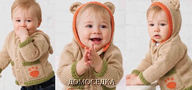 C__Data_Users_DefApps_AppData_INTERNETEXPLORER_Temp_Saved Images_detskaya-koftochka (640x300, 57Kb)