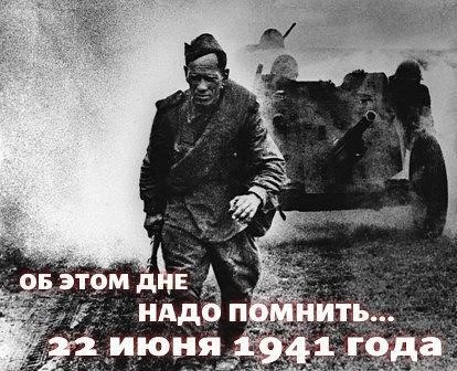 4924802_ne_tancyite_segodnya_ne_poite1 (414x336, 54Kb)