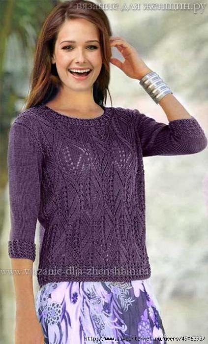 Женский пуловер спицами ажурным узором из ромбов