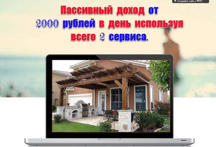 3891533_20150622_151906 (700x476, 342Kb)