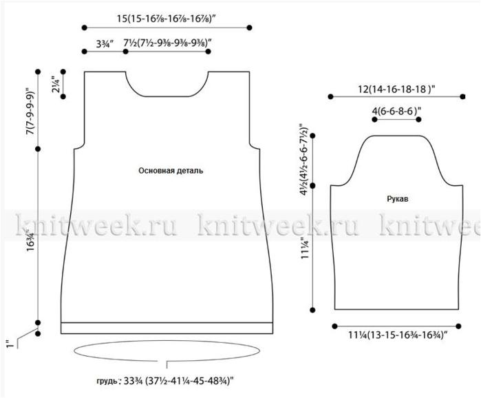 Fiksavimas.PNG1 (700x578, 108Kb)