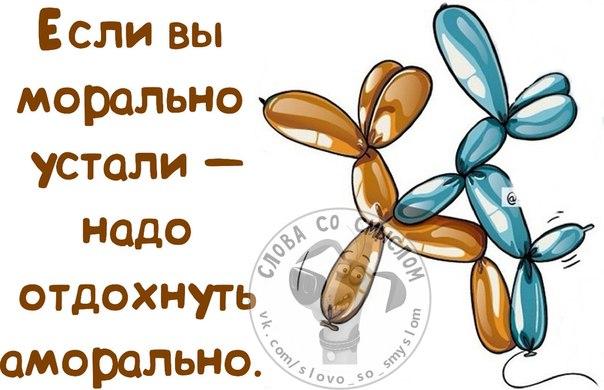 1405015299_frazki-9 (604x390, 195Kb)