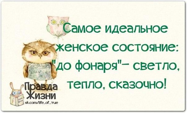 1405015337_frazki-8 (604x367, 175Kb)