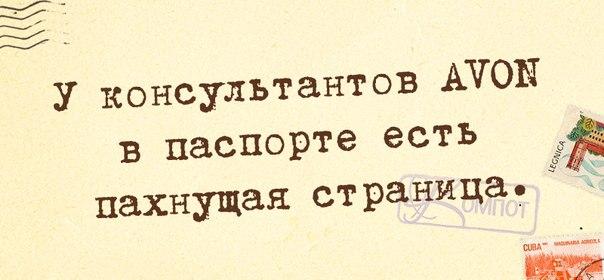 1405015356_frazki-11 (604x280, 163Kb)