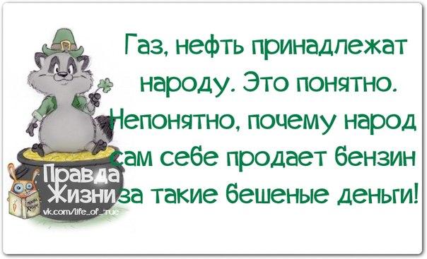 1405015385_frazki-14 (604x367, 176Kb)