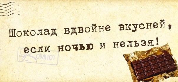 1405015395_frazki-13 (604x280, 171Kb)