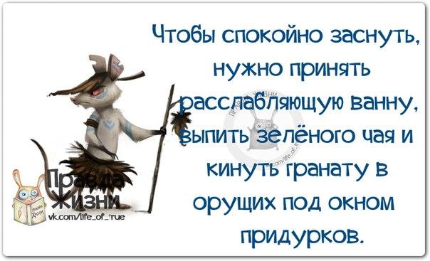 1405015494_frazki-23 (604x367, 183Kb)