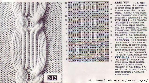 ыукп (634x355, 249Kb)