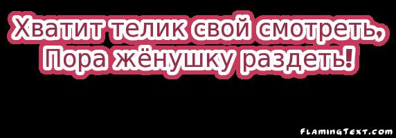 coollogo_com-467471 (572x200, 43Kb)