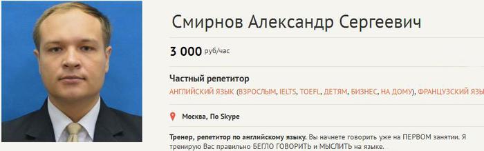 3934161_Aleksandr (700x219, 22Kb)/3934161_Aleksandr (700x219, 104Kb)