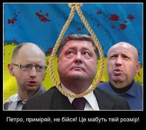 ПОТРОХ - Петро примиряй не бийся! (471x417, 160Kb)