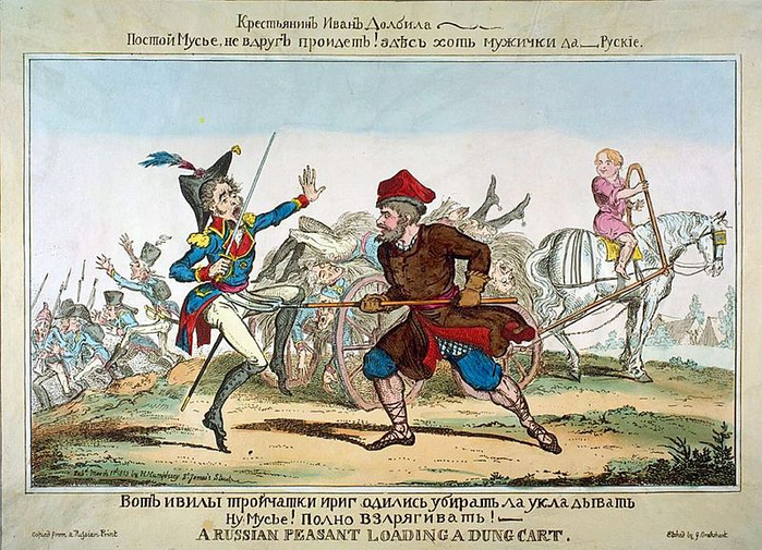 14 -Russian_peasant_in_1812_British_Caricature (700x505, 468Kb)